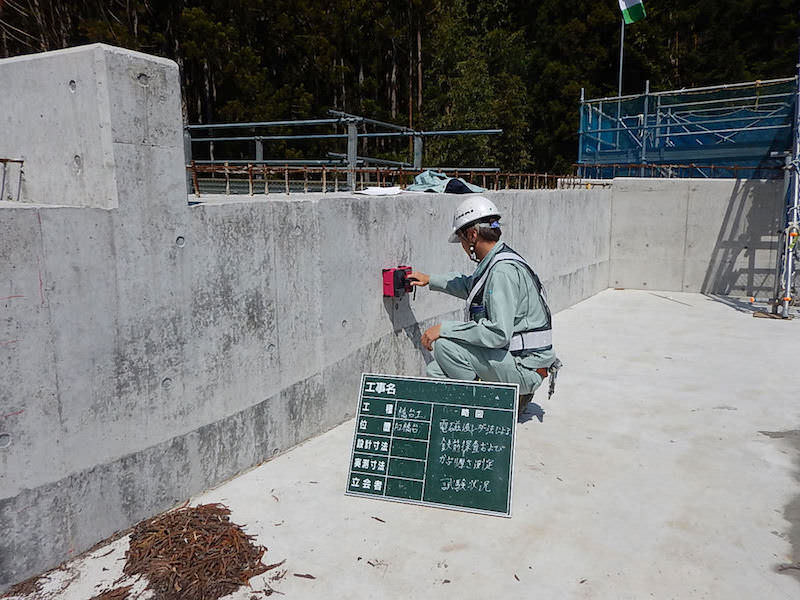 非破壊試験によるコンクリート構造物中の配筋状態及びかぶり調査